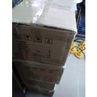 BEFD52系列防爆泛光灯(免维护节能LED灯)(ⅡB、ⅡC、DIPA20),聪明才智,200w,北