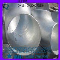现货:DN500不锈钢弯头,304不锈钢无缝弯头,45°弯头,90°弯头
