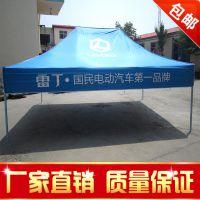 定制石家庄世纪金鑫3*4.5铁管折叠广告展览帐篷 (18kg jx-zp)