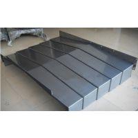 镗床TPX6113伸缩护板