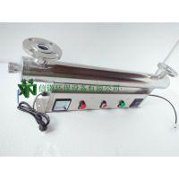 80w紫外线消毒器信诺厂家供应