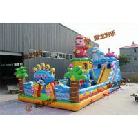 熊大熊二卡通儿童充气城堡 , 大型气垫滑梯哪里买, PVC气模儿童充气蹦床多少钱,郑州玩具厂家