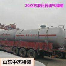 100立方液化气储罐,菏泽锅炉厂有限公司