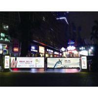 海南三亚智能车辆广告道闸 蓝牙道闸 栅栏道闸 检测感应道闸机