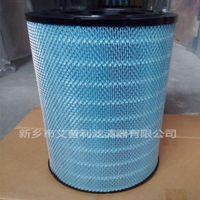 滤芯厂家康普艾空压机配件空气过滤器空气滤芯QX104542