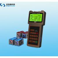 TUF-2000H超声波流量计手持式超声波流量计|方便形超声波流量计