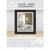 广东华仑观色厂家直销出口定制5公分发泡镜框线条室内现代简约环保装饰画油画艺术照高分子外框条