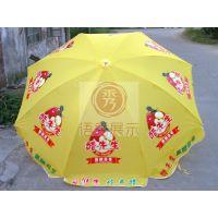 六安广告伞,六安太阳伞,六安遮阳伞,品质保证量大从优