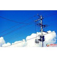 【技术】通信工程中电力电缆选用的原则