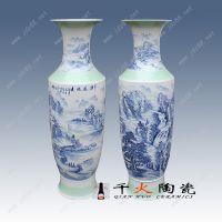 千火陶瓷 景德镇陶瓷落地大花瓶 厂家批发瓷器大花瓶
