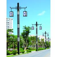 鑫辰灯饰 复古庭院灯 LED光源 中式小区户外庭院路灯 可定制