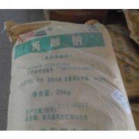食品级丙酸钠的价格,防腐剂丙酸钠的生产厂家
