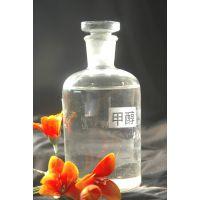 供应广西柳州优质甲醇 精醇含量99.99 粗醇85-95含量