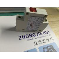 众杰汇FX-700加热工作状态指示器厂家