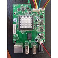 厂家直供高清定格器VGA、USB视频定格板