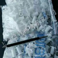 供应日本村田 9c1-510-034螺母