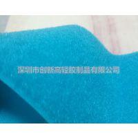 3m胶7413l 护腕硅胶垫 导电布出厂价