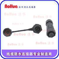 LED防水连接器,大功率电缆防水接头,防水插头—深圳澳华牌