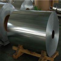 合金铝带散热器5005铝镁合金铝带