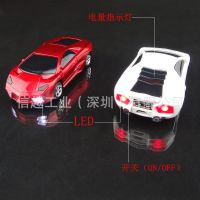 供应新款兰博基尼车型5200毫安 手机充电宝手机移动电源 厂家直销批发