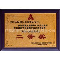 专业制作各类木质奖牌、新款高档授权牌 、不锈钢授权牌厂家供应