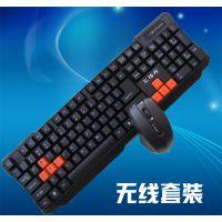 汇佰硕无线鼠标键盘套装 薄笔记本家用电脑游戏激光无线键鼠