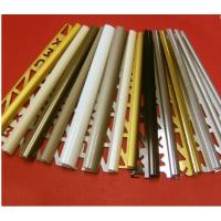 6000系列铝合金型材固定框架用于太阳能光伏行业