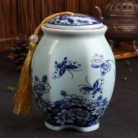 2014新款 正品保证陶瓷密封罐 玉玺缸高档茶叶陶瓷精美储物罐