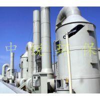 常州喷漆废气处理设备中锐厂家供应