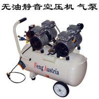 双缸铜线奥突斯1100-50L无油空压机木工牙科打气泵静音泵550Wx2