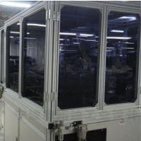 物料流量监控记录系统(非标自动化系统)