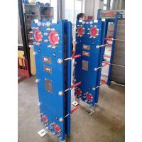 唐山APV板式换热器维修清洗销售制造、A055 A085 H17 J060 型号齐全