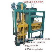 广西压砖机 ***优惠的QT4-25B砌块成型机、宏发广西生产供应信息