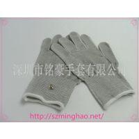 家用理疗仪电疗银纤维手套 医疗美容按摩手套 导电美容针织手套