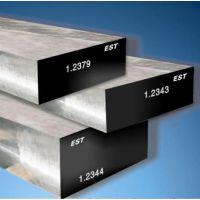 现货供应SKD4、SKD5热作模具钢圆棒板材