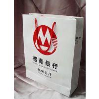 北京印刷手提袋厂家/专业手提袋印刷设计