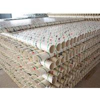 硬PVCU管PVC排污管道企标管行标PVC排水管全新材料制造品质保证邓权牌