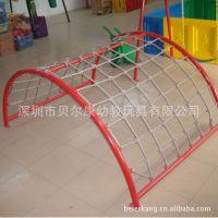 攀爬架、拱形爬网、弧形网、儿童攀爬网、儿童攀爬架、爬网爬绳