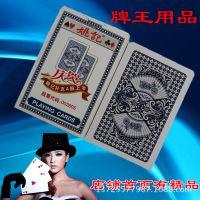 批发供应魔术扑克牌姚记959无密码无记号专用道具炸金花送图解