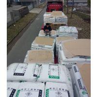 台湾南亚(惠州)PBT 140PG3 无卤阻燃V0、15%玻纤增强