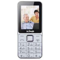 心迪399H正品老人手机大屏移动直板老年人手机超长待机按键功能老人机