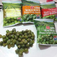 甘源青豆 甘源青豌豆 休闲零食蟹黄蒜香原味 10斤一件