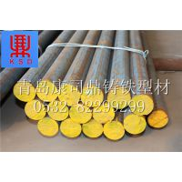HT300棒材灰铸铁灰口铸铁板材 铸铁厂家直接供应Φ40~130