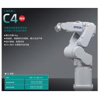 爱普生机器人 爱普生机械手 工业机器人C4