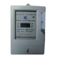 电工电气,电工仪器仪表,北京插卡电表