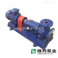 IR50-32-125型单级单吸热水离心泵