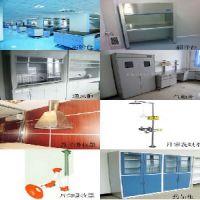 绵阳实验设备就选成都汇绿绵阳实验设备4008599527