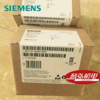 原装正品西门子PLC/EM277 DP接口模块6ES7277-0AA22-0XA0 1端口