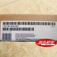 西门子PLC/S7-300 CP340通讯模块6ES7340-1BH02-0AE0 通讯处理器