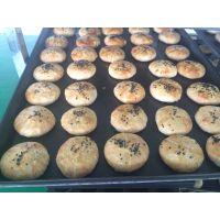 北京旭众自动老婆饼机商用 绿豆饼制作生产线 糖馅烧饼流水线 保定酥饼机